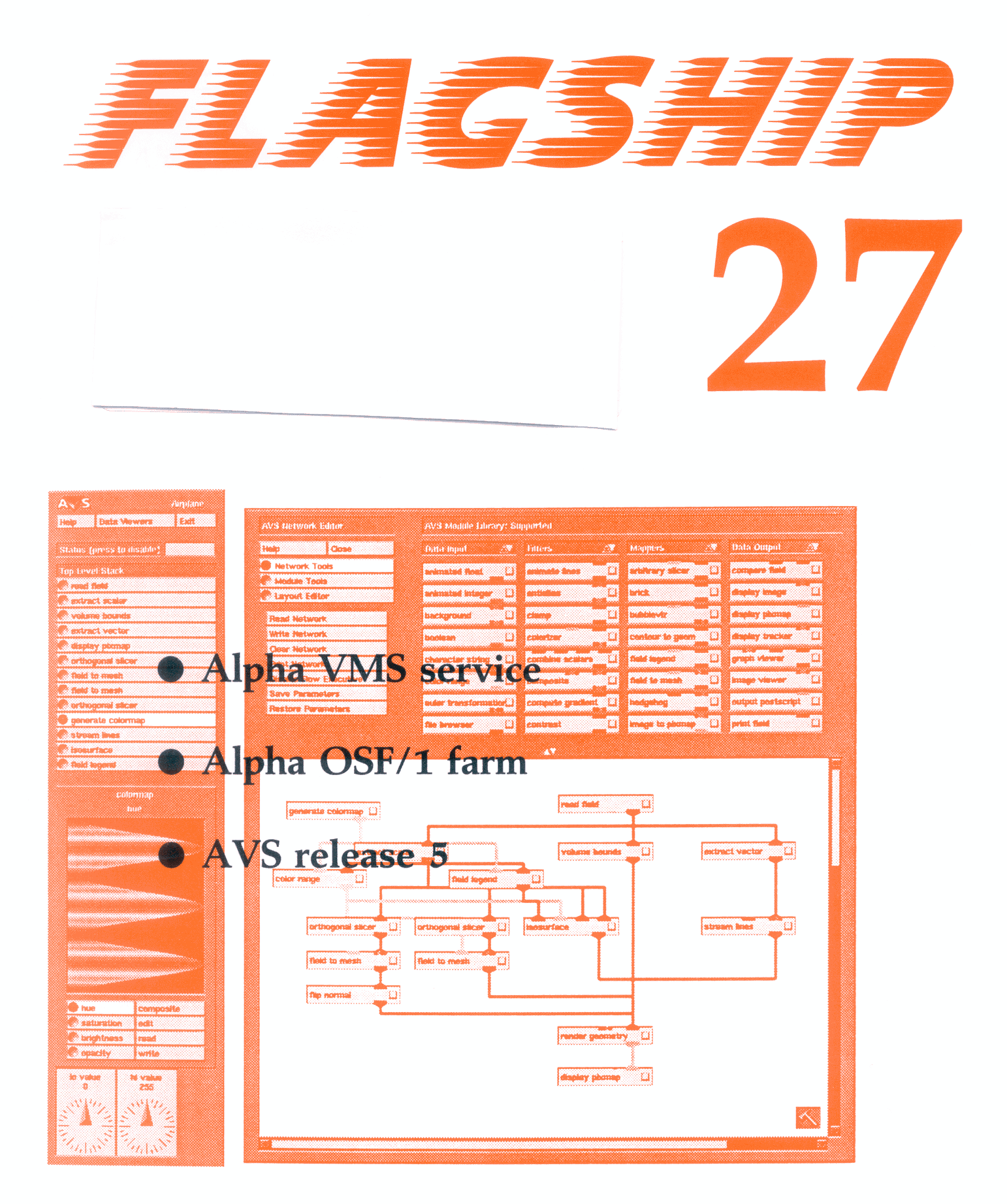 Flagship Issue 27